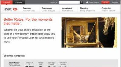 All in Jordan | Banks | HSBC